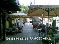 Зонт Милан, садовый зонт, зонт для кафе, зонт для сада, зонт для бассейна, зонт для пляжа, пляжный