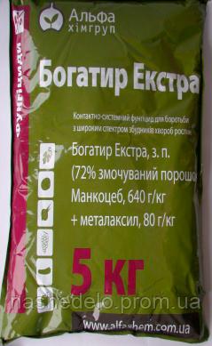 Фунгицид Богатырь Экстра 5 кг. Альфа Химгруп