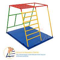 Спортивный уголок для ребенка Ранний старт Стандарт (база) - Спортана, фото 1