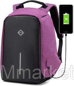 Рюкзак антивор Bonro с USB 17 л фиолетовый