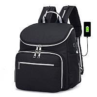 Рюкзак для мам BLACK