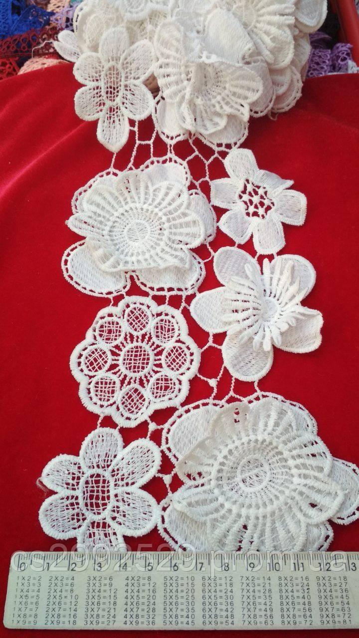 Тесьма-кружево цветы, декор(14м.)айвори 3D