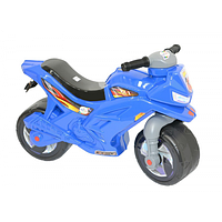 Беловел-мотоцикл детский 501 Орион (синий)