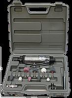 Зачистная машинка пневматическая с комплектом шлифовальных камней
