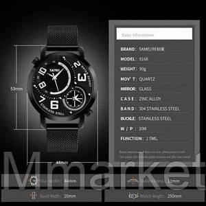 Креативные мужские часы Skmei