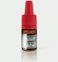 HGH Frag 176-191 капли (5 mg) ускоряет обмен веществ и помогает уменьшить жировые ткани