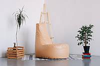 Бежевое бескаркасное кресло-мешок Кайф из кож зама Зевс