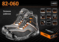 Ботинки рабочие замшевые размер 39, NEO 82-060