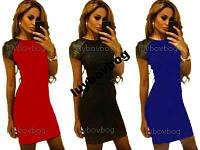Платье Элегант , 3 цвета
