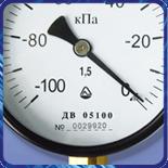 Вакуумметр ДВ 05063-100-0 кПа-2,5