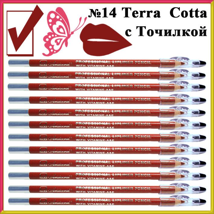 Карандаш с Точилкой Косметический Матовый Цвет Терракотовый Terra Cotta  для Губ Тон 14 Упак 12 штук