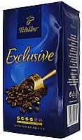 Кофе молотый Tchibo Exlusive 250г.