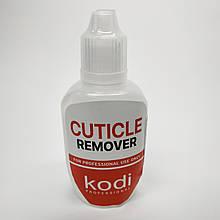 Ремувер для кутикулы Kodi, 30мл