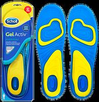 Стельки  в обувь Gel Activ (мужские,женские)