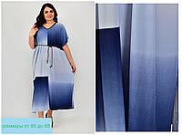 Платье, большие размеры от 60 до 68