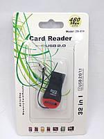 TF CARD READ tp-1