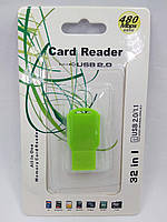 SY-U38 card reader green