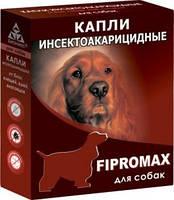 Капли Фипромакс от блох и клещей для собак, 4 шт