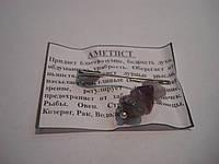 Булавка оберег с камнем Аметист, фото 1