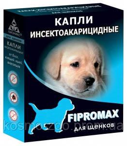 Капли Фипромакс от блох и клещей для щенков, 4 шт