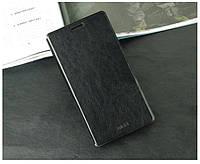 Кожаный чехол книжка MOFI для Lenovo S856 чёрный