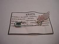 Булавка оберег с камнем Розовый кварц, фото 1