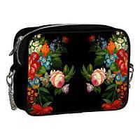1bb26b602cc4 Молодежная сумка на цепочке в Украине. Сравнить цены, купить ...