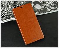 Кожаный чехол книжка MOFI для Lenovo S856 коричневый, фото 1