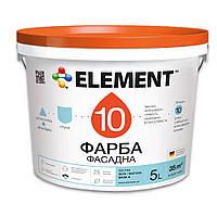 Фасадная краска матовая водно-дисперсионная для наружный работ ELEMENT 10 СИЛИКОН - 10 л.