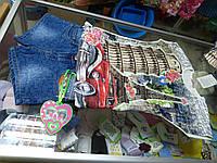Костюм детский для девочки с Джинсовыми шортами и 3Д футболкой р.128 -140