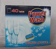 Таблетки для посудомоечных машины Power Wash 40 шт.