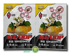 Инсектицид «Мелиор» 3.6 мл, оригинал