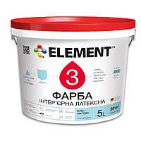 Краска интерьерная латексная для стен и потолков матовая,стойкая к мытью на водной основе,ELEMENT 3 - 2,5 л.