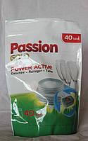 Таблетки для посудомоечных машины Passion Gold 40 шт.
