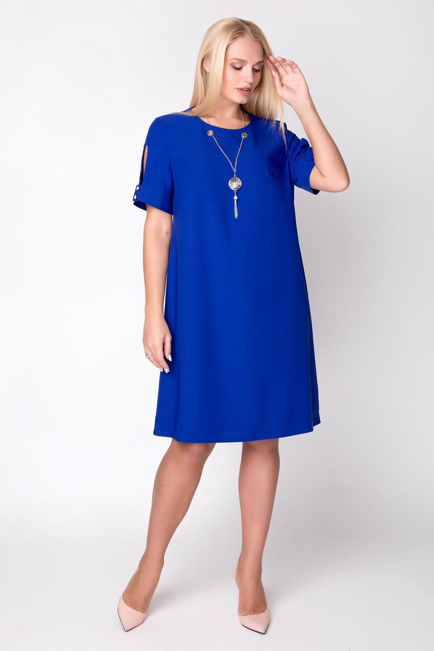Платье Кулон 48-54 синий