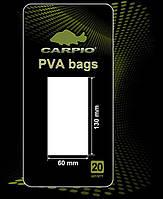 ПВА-пакеты ТМ Carpio 60х130мм, 20шт.