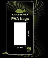 ПВА-пакеты ТМ Carpio 70х160мм, 20шт.