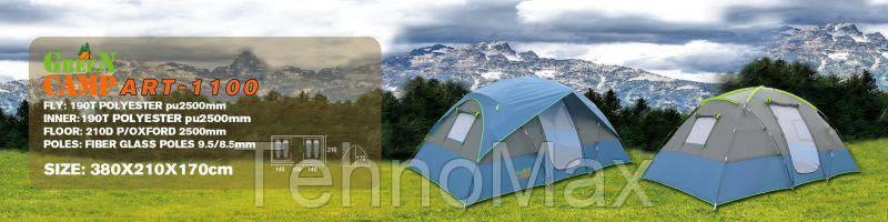 Палатка четырехместная 1100 GreenCamp, фото 2