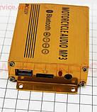 АУДИО-блок (Bluetooth, МРЗ-USB/SD, FM-радио, пультДУ, сигнализация) + колонки 2шт (черные), фото 3
