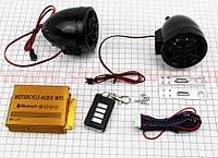 АУДИО-блок (Bluetooth, МРЗ-USB/SD, FM-радио, пультДУ, сигнализация) + колонки 2шт (черные), фото 1