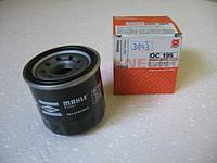 Масляный фильтр на Mazda MPV, Mazda MX, Mazda Premacy, Mazda RX, Mazda Xedos