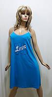 Ночная рубашка большого размера хлопок 172, фото 1