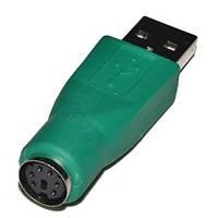 Переходник USB AM/PS2 под мышку