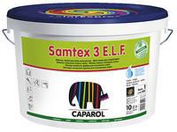 """Краска интерьерная латексная для стен и потолков матовая,стойкая к мытью Caparol """"SAMTEX  3"""" - 2,5 л."""