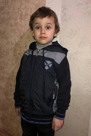 Кофта-ветровка с капюшоном на мальчика 122 роста Синяя, фото 2