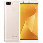 Смартфон Asus ZenFone Pegasus 4S Max Plus M1 3Gb 32Gb, фото 3