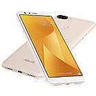 Смартфон Asus ZenFone Pegasus 4S Max Plus M1 3Gb 32Gb, фото 5