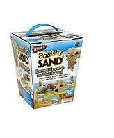 Песок кинетический Squishy Sand