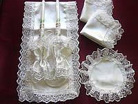 Венчальный набор цвета айвори , ткань структурная тафта