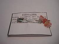 Булавка оберег с камнем Турмалин, фото 1